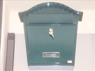תיבת דואר לבית